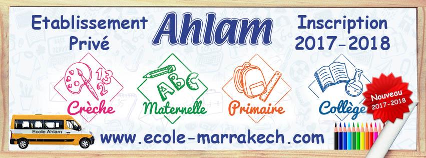 Inscriptions école Ahlam
